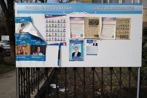 An election-themed hoarding in downtown Almaty